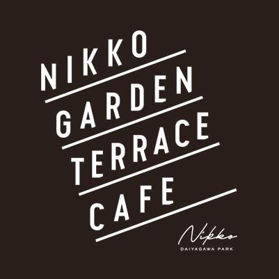 NIKKO GARDEN TERRACE CAFÉ