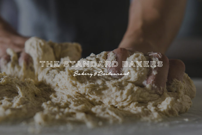 THE STANDARD BAKERSパセオ店営業時間変更のご案内