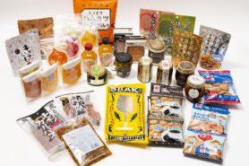 全国の珍しいもの・・・日本百貨店始めます。