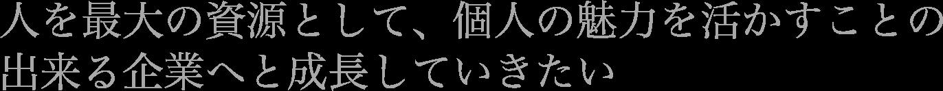 栃木県の地元食材を使用した本格派ベーカリーレストラン