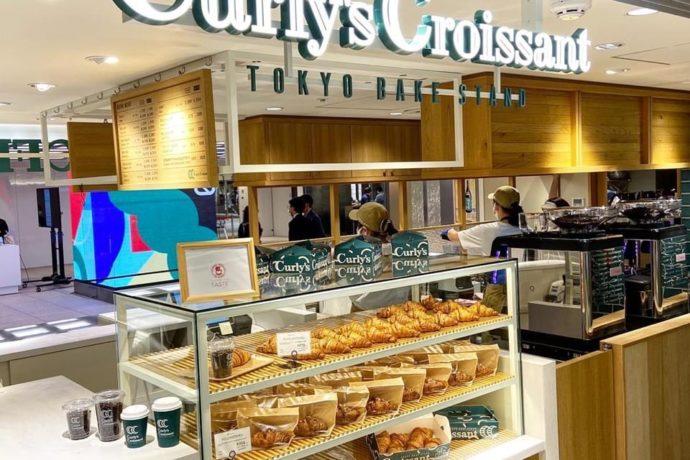 新ブランド店舗OPEN 【 Curly's Croissant TOKYO BAKE STAND 】