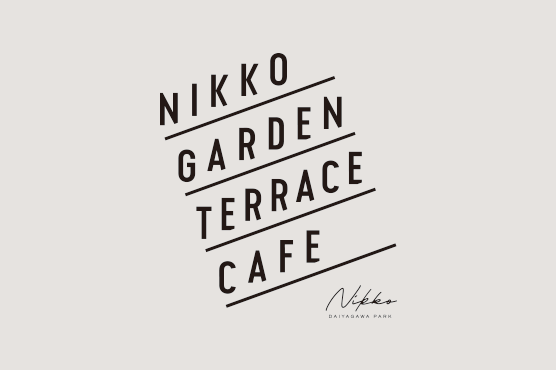 NIKKO GARDEN TERRACE CAFÉのサイトをOPENしました!